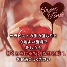 佐賀メンズアロマ甘い特別なひとときを